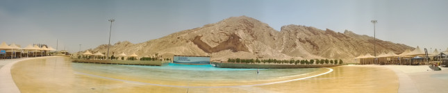 Wadi Adventure wave pool