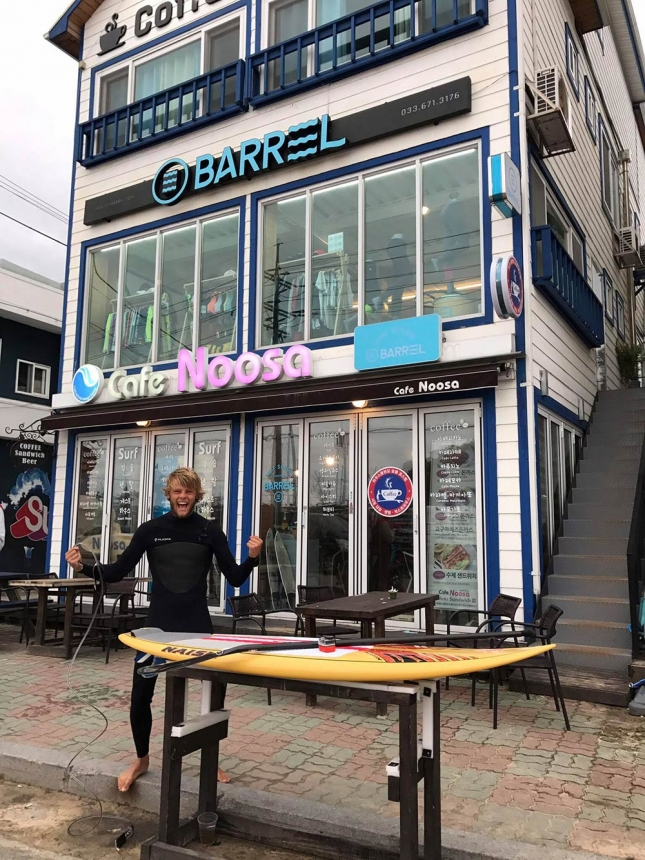 stand-up-paddleboarding-in-korea